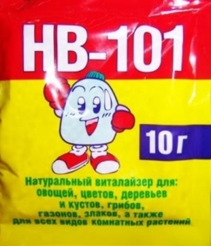 НВ-101 10гр
