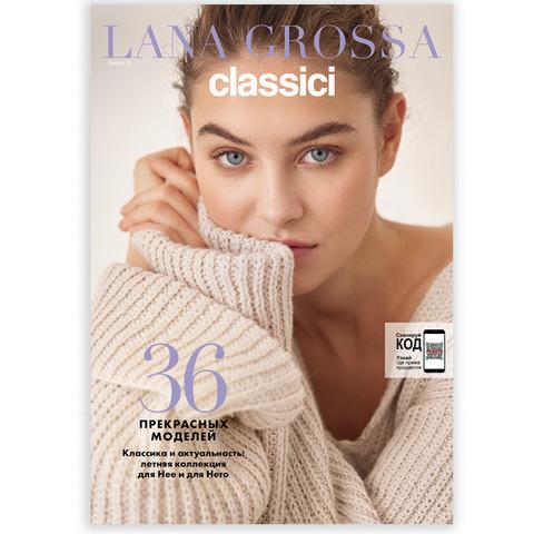 Журнал CLASSICI #20