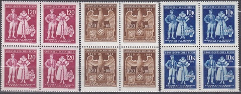 1944 № 133-5 кварты **MNH