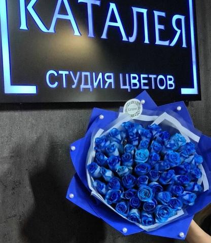 51 синяя роза