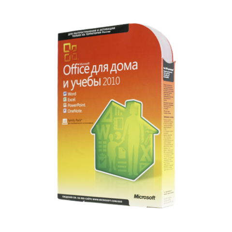 Microsoft Office 2010 Home and Student (x32/x64) RU ESD