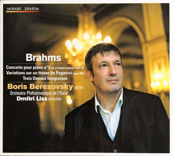BEREZOVSKY, BORIS:  Brahms : Piano Concerto No 2