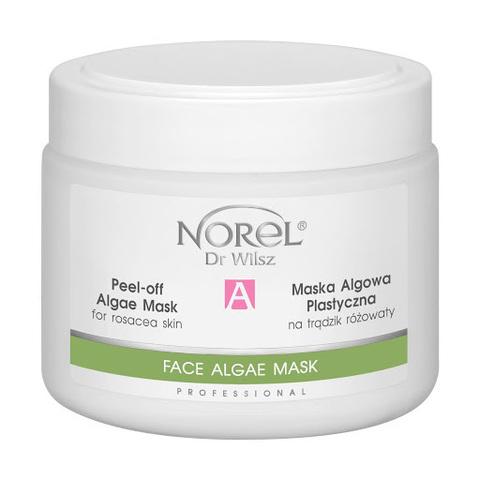 *Альгинатная маска для проблемной кожи с признаками розацеа (NOREL/FACE ALGAE MASK/250мл/PN 195)