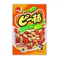 Хрустящий арахис Denroku с морской солью 160 гр