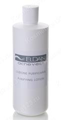 Очищающий тоник-лосьон для проблемной кожи (Eldan Cosmetics | Le Prestige | Purifying lotion), 500 мл