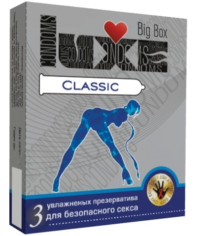 Презервативы LUXE Classic - 3 шт.