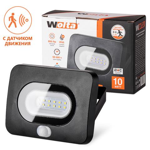 Прожектор светодиодный с датчиком движения WOLTA WFL-10W/05s 5500K 10W IP65