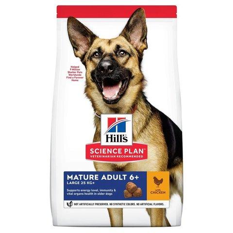 Сухой корм Hill's Science Plan для пожилых собак (7+) крупных пород для поддержания здоровой мышечной массы и свободы движений, с курицей