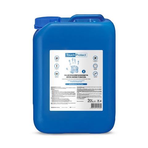 Антисептик гель для дезінфекції рук, тіла і поверхонь Touch Protect 20 l (1)