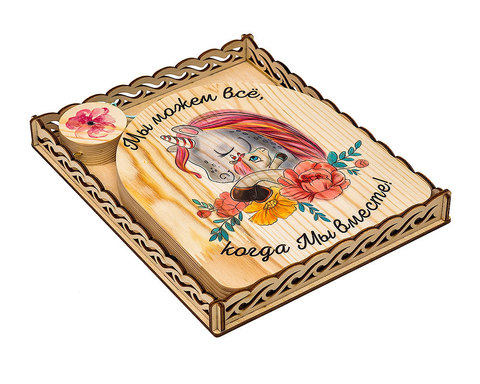 Декоративная табличка