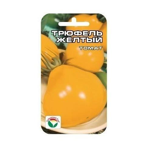 Трюфель Желтый 20шт томат (Сиб сад)