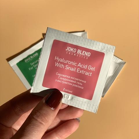 Сироватка для обличчя Hyaluronic Acid Gel With Snail Extract Joko Blend 2 мл (2)
