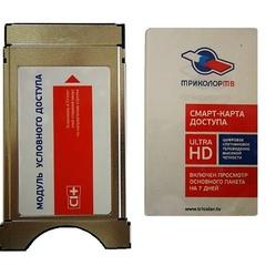 Модуль доступа Триколор ТВ CAM CI+ Ultra HD (4K) с картой