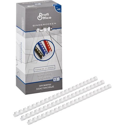 Пружины для переплета пластиковые ProfiOffice 12 мм белые (100 штук в упаковке)