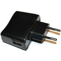 Переходник USB на 220V 1.5А