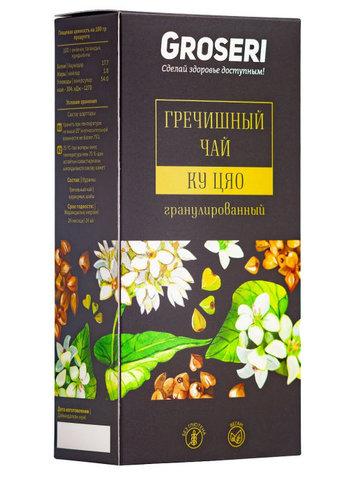 Чай Гречишный, 100гр (Гросери)