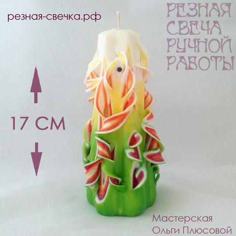Резная свеча Тропические Рыбки 17 см