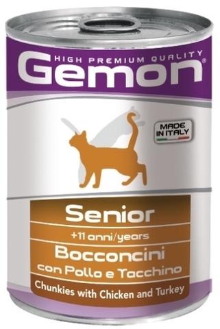 Gemon Cat Senior Chunkies with Chicken & Turkey