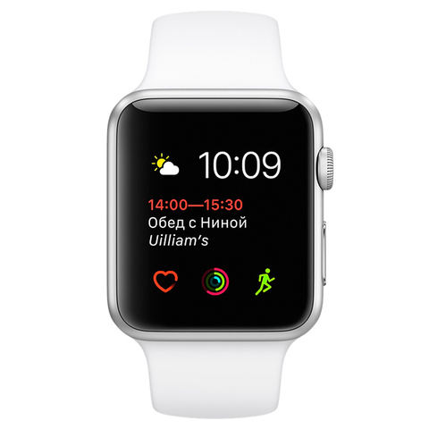 Watch S1 Sport 42mm Silver Al/White Sport Band
