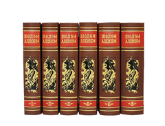 Шолом Алейхем. Собрание сочинений. (в 6-ти томах)