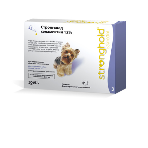 Stronghold Стронгхолд инсектоакарицидные капли для собак 2,5-5 кг 0,25мл*3 пипетки (фиолетовый)