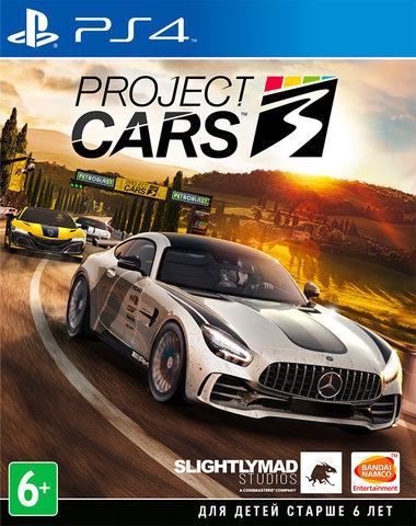 Project CARS 3 (PS4, русские субтитры)