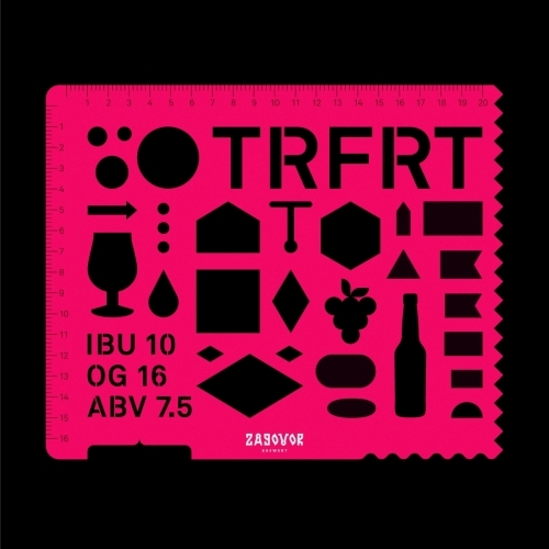 https://static-sl.insales.ru/images/products/1/338/449225042/Пиво_Zagovor_Brewery_Trafaret.jpeg