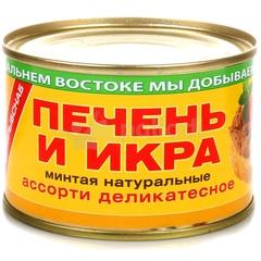 Печень и икра Примрыбснаб минтая натур Ассорти деликатесное 240г