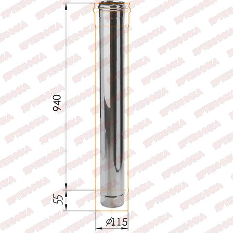 Труба моно d115мм 1,0м (439/0,8мм)