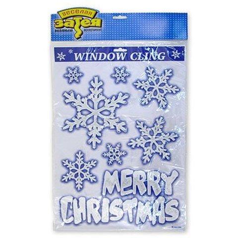 Наклейка на окно Снежинка 8шт/G