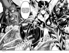 One-Punch Man. Том 9