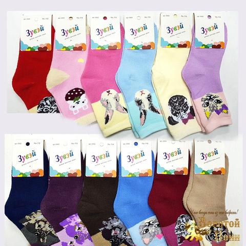 Носки махровые детские (3-11) 201118-Z-0502