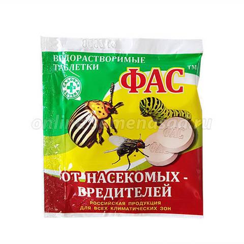 Фас от насекомых и вредителей 2