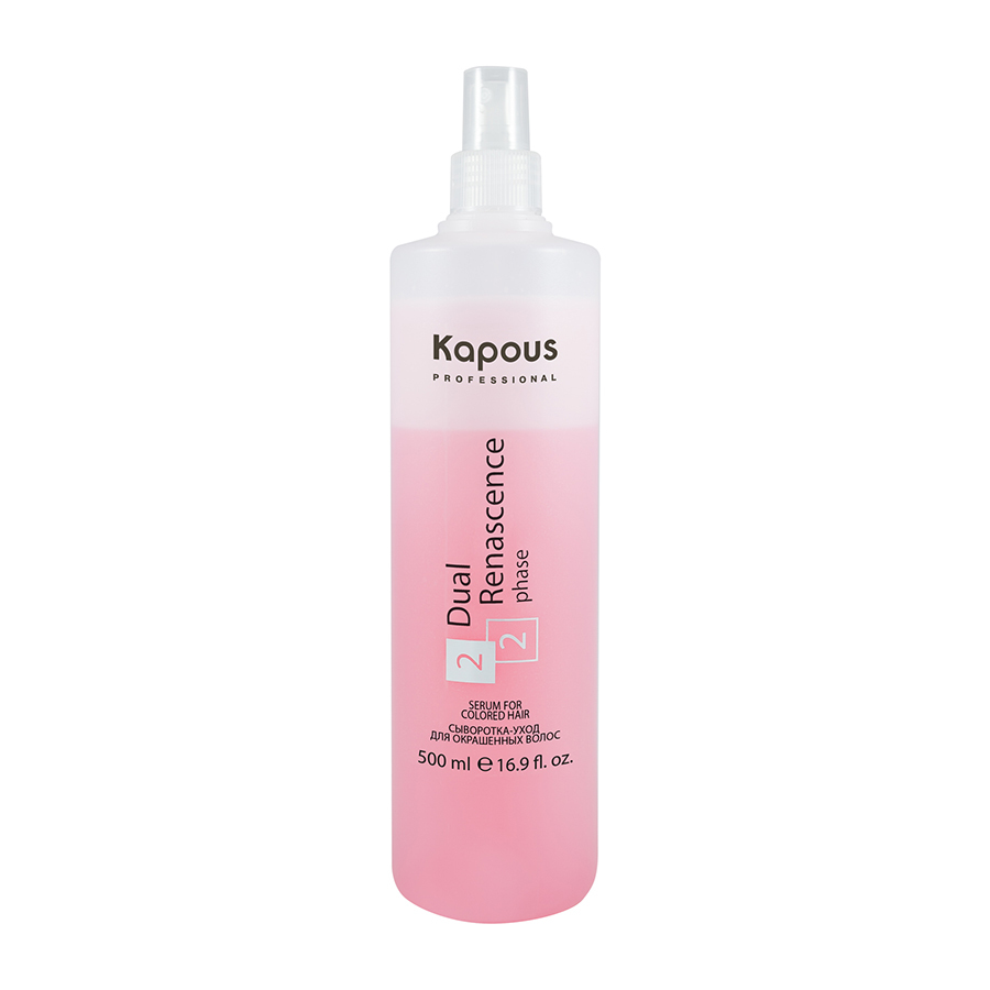 Сыворотка - уход  для окрашенных волос Dual Renascense Kapous Professional 500 мл