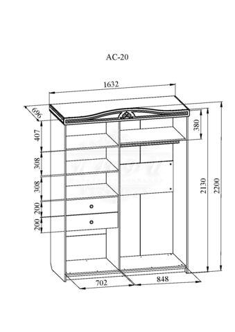 Ассоль, АС-20 Шкаф купе глухие двери