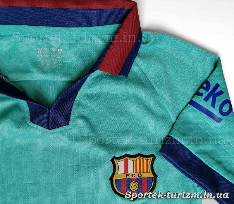 Футболка футбольної форми BARCELONA MESSI 10 CO-0976