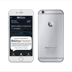GSM трекер Altox Tracker-4 7