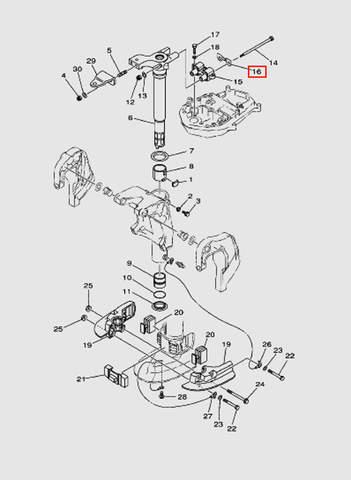 Пластина для лодочного мотора T40 Sea-PRO (20-16)