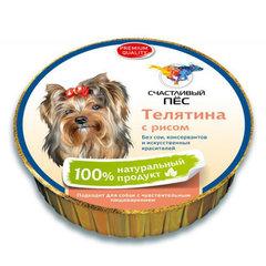 Паштет для собак Счастливый пёс, с телятиной и рисом