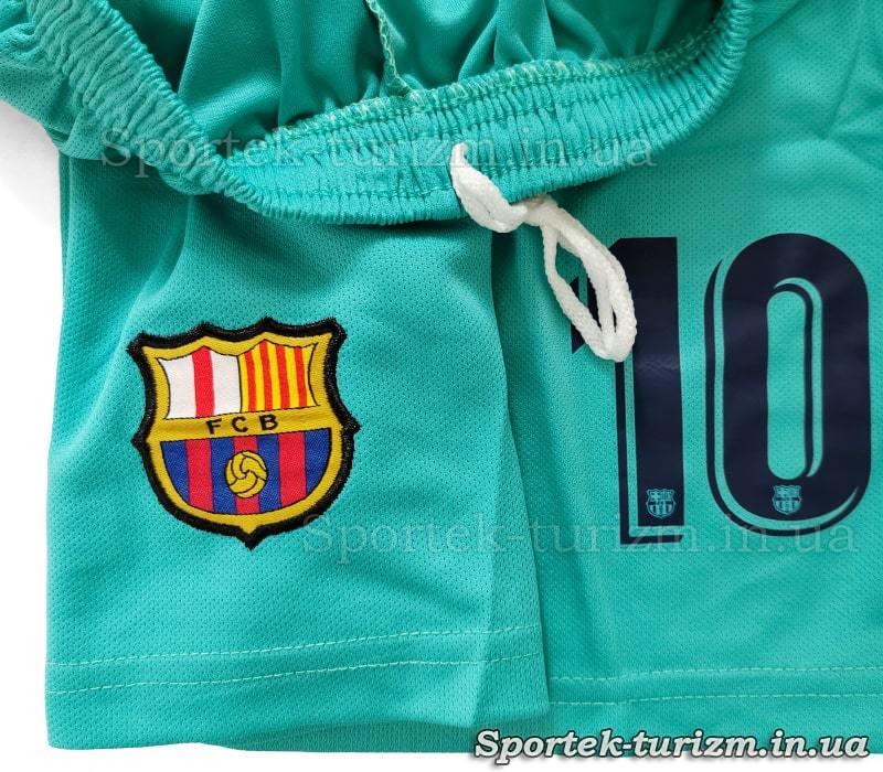 Шорти футбольної форми BARCELONA MESSI 10 CO-0976
