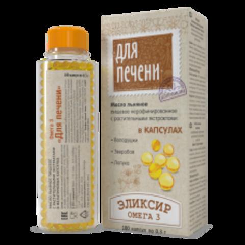 """Масло """"Компас здоровья"""" для печени  капсулированное 180 капсул по 300 мг"""