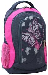 Рюкзак Bagland Бис 21 л. Серый/розовый (0055670)