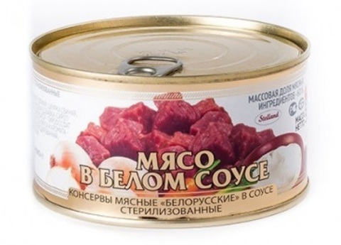 Мясо в белом соусе 325г. Столбцы