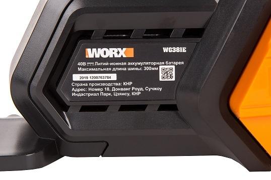 Цепная пила аккумуляторная 40В макс WG381E 30 см