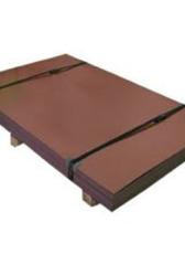 Лист гладкий (RAL 8017) коричневый шоколад 1250х2000х0,5мм
