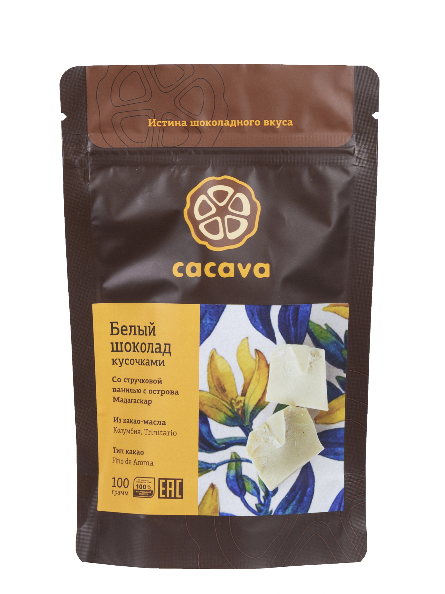 Белый шоколад с мадагаскарской ванилью, упаковка 100 грамм