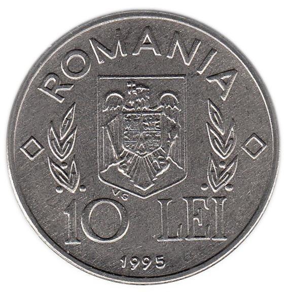 10 лей