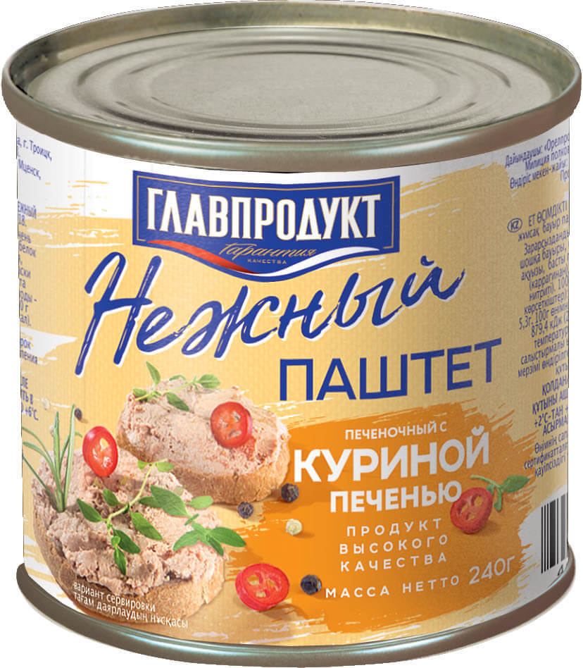 Паштет Нежный с куриной печенью, 240 гр, Главпродукт