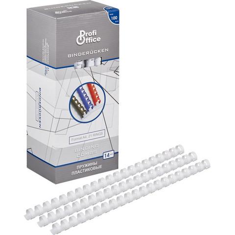 Пружины для переплета пластиковые ProfiOffice 14 мм белые (100 штук в упаковке)