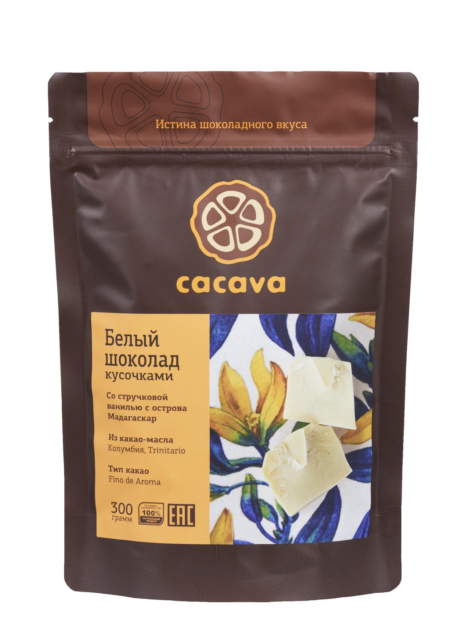 Белый шоколад с мадагаскарской ванилью, упаковка 300 грамм